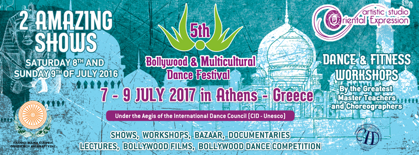 5th Bollywood and Multicultural Dance Festival