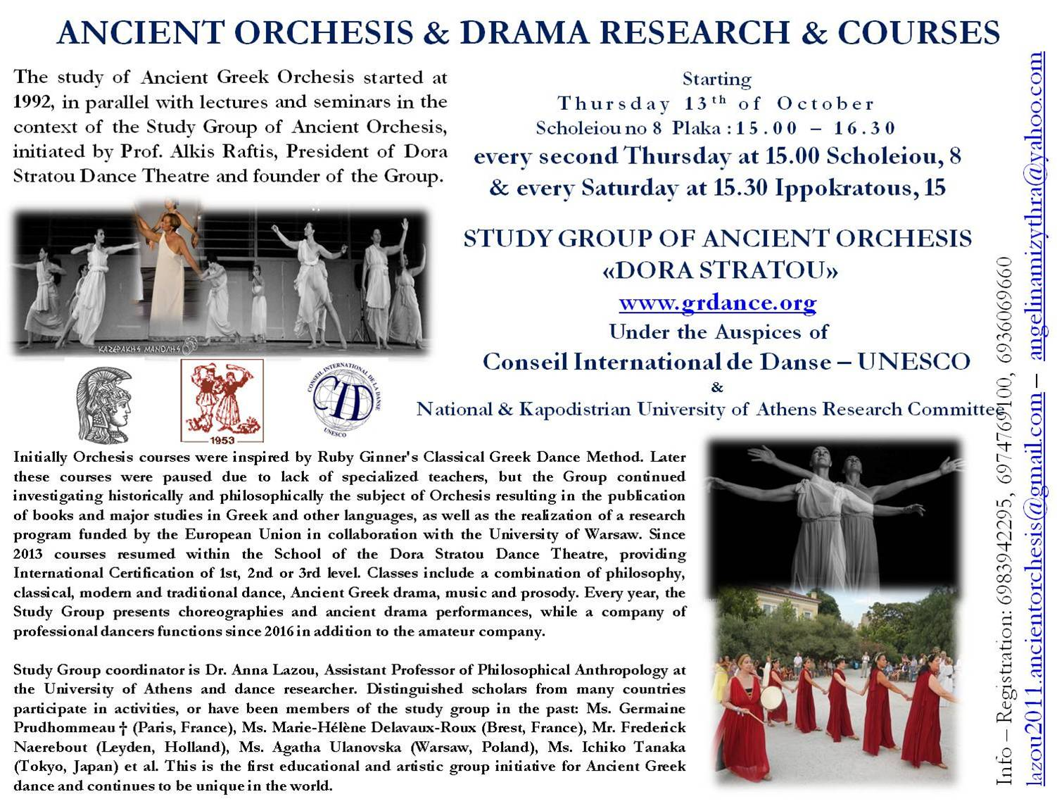 ORCHESIS COURSES
